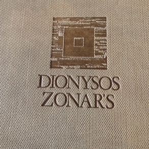 Fabulous Greek Restaurant